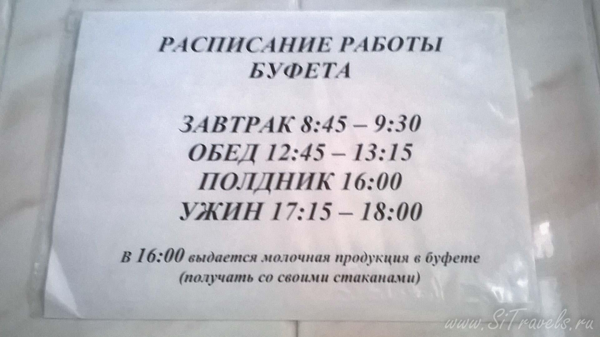 Русская медсестра проверяет член 20 фотография